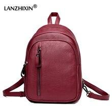 Lanzhixin известный бренд Рюкзаки Для женщин Рюкзаки одноцветное Винтаж Школьные сумки для Обувь для девочек черный кожаный рюкзак высокое качество 1057 s