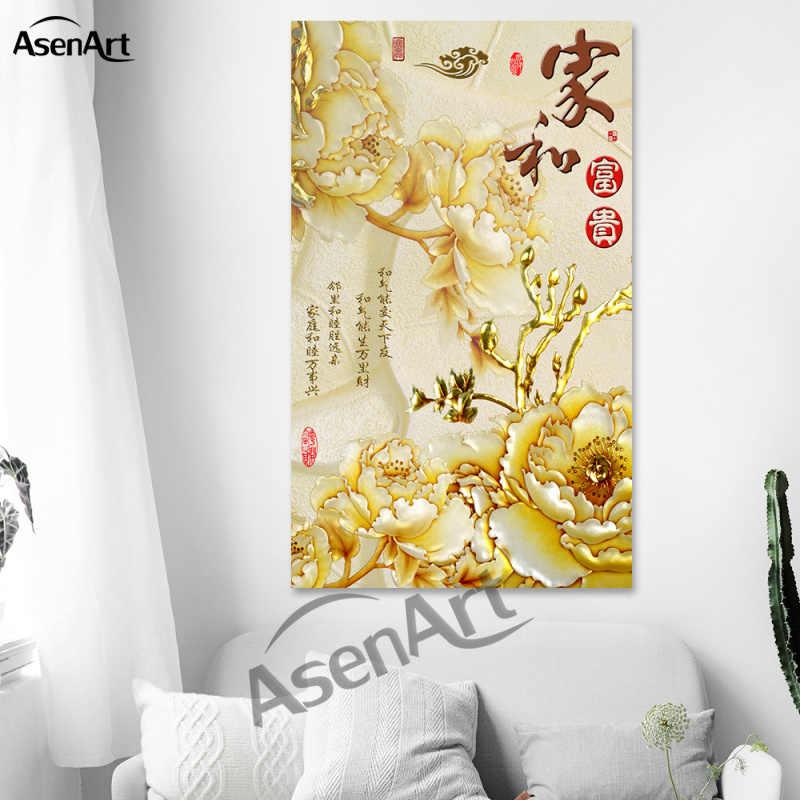 Arte pared caligrafía china Harmony trae riqueza lienzo pintura óleo póster ilustraciones impresiones imagen para sala de estar decoración del hogar