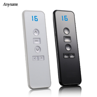 ANYSANE Universal Wireless Hand held Remote Control 16CH Rf 433.92mhz Radio Remote For Motorized Blinds Automated Shutter Motor