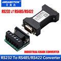 Изоляционный RS232-RS485/422 конвертер последовательный адаптер RS232 к RS 422 485 преобразователь данных пассивный промышленный Коммуникационный моду...