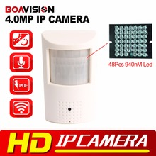 NEW PIR Style WIFI 4MP IP Camera With PoE 940NM IR LEDS Night Vision P2P View HD 3MP Security Camera WI-FI Onvif H.265/H.264