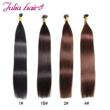 Ali Julia Hair I-Tape Hair 100stands/50g/pack 1# 1B# 2# 4# for choice Brazilian Remy Human Hair Extension(China)
