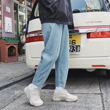 Fashionable Men's Jeans Spring And Autumn New M-2XL Solid Color Loose Trousers Black Sky Blue Personality Youth Popular