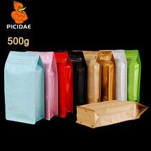 500g Coffee Tea Nut Dried Fruit Goods Meat Eight Side Seal Kraft Foil 1 Pound Storage Bag Stand Chain Wide Bottom Valve Zippe