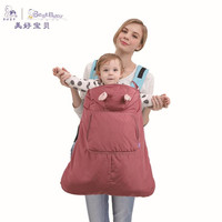 Waterproof Baby Carrier Cloak Velvet Cape Cloak Winter Warm Cover Wind Out Necessary Carrying Children Backpack
