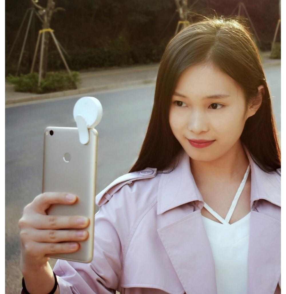 Xiaomi YueMi