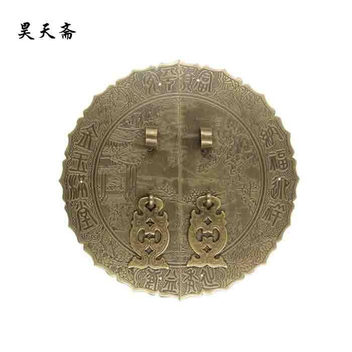 [Haotian végétarien] raccords de porte en laiton antique bronze porte chaussure HTB-314 poignée antique diamètre 18 CM