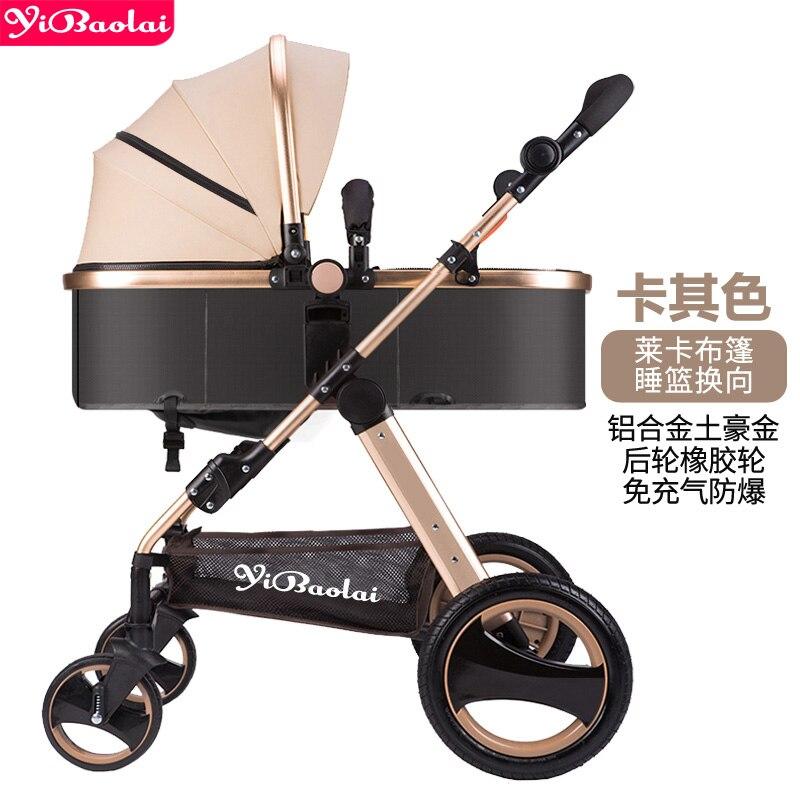 Baby stroller European high landscape luxury baby trolley super war ax wheel baby strollers light foldable newborn umbrella car