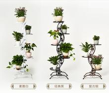 European flower rack iron art creative landing indoor multi-layer balcony pot