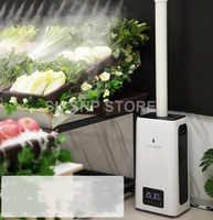 220V Commercial 23L humidificateur électrique supermarché industriel légumes et fruits frais-maintien haute puissance vaporisateur brumisateur