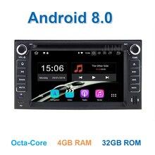 Android 8.0 dvd-плеер автомобиля радио для Kia Sorento Sportage Spectra Седона звезда карнавал Cerato Carens с BT WiFi GPS