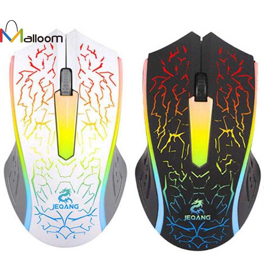 Malloom 2018 New Arrival Mouse Game Wholesale Price Optical LED Gaming Mouse Adjustable DPI 2000DPI 2 Buttons For PC Laptop
