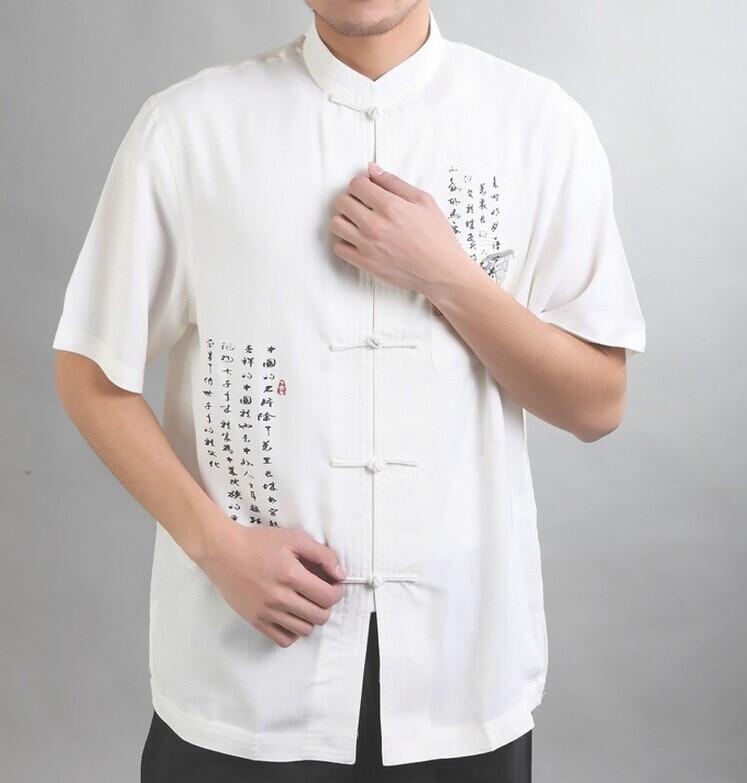 Лидер продаж, бежевый Винтаж китайский Для мужчин Кунг-Фу рубашка Топ Рубашка с короткими рукавами Размеры S M L XL XXL Mny-04B - Цвет: Белый