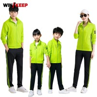 Spring Outdoor Family Parent child Sports Tracksuit Women Unisex Running Sets Jogging Training Sportswear Suits Fitness Clothing