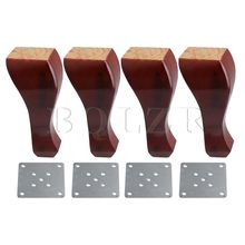 BQLZR 4xRed Brown Rubber Wood Sofa Table Legs 20cm Height for Home Furniture DIY(China)