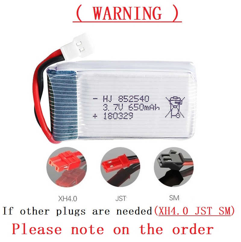 40c 3.7V 650 シティ 500mah リポバッテリー Syma X5 X5C X5C-1 X5SC X5SW X6SW H9D H5C L15FW 650mah 852540 3.7V RC ドローンバッテリー部品 1 個