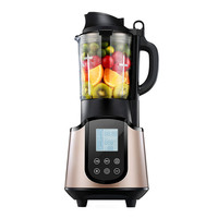 Blenders The broken wall food machine heating double cup intelligent multifunctional household automatic glass baby assisted d