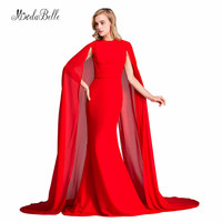 Red Dubai Evening Dress with Floor Length Shawl Mermaid Arabic Evening Gowns Fishtail Kaftan Long Prom Dress With Cape
