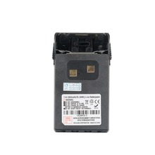 WOUXUN Original 2600mAh Li-ion Battery  KG-UVD1P/KG-UV6D/KG-UV679/KG-679/KG-833/KG-929/KG-UV2D/KG-UV5D/KG-703E