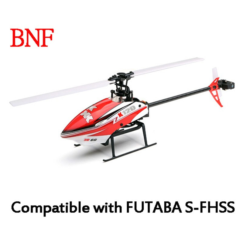 XK K120 Shuttle 6CH Brushless 3D6G System RC Helicopter BNF Compatible with FUTABA S-FHSS original xk k124 bnf without tranmitter ec145 6ch brushless motor 3d 6g system rc helicopter compatible with futaba s fhss