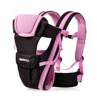 UBELA newborn baby multifunction baby sling hugs thumb folded face to face pre embracing 4way baby carry (brown + pink)