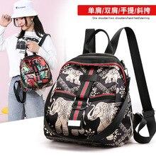 цена на Women's wear bag women's shoulder bag printed nylon backpack national wind flower casual bag ultra light multifunctional bag
