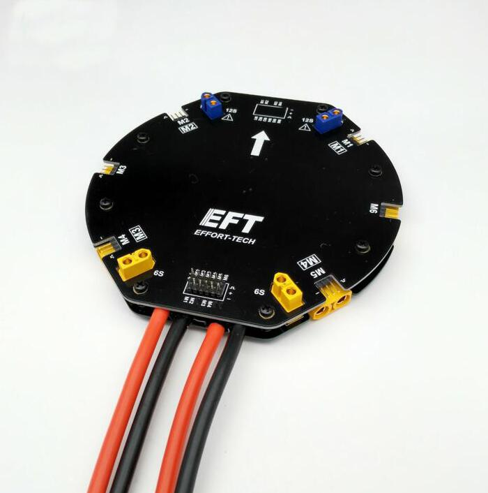 EFT Power Distribution Management Module High Current PDB12S 480A High Current for DIY agricultural drone quad