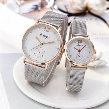 Stainless Steel Rhinestone Couple Watch Set
