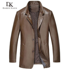 Leather Suits Sheepskin men DUSEN KLEIN Brand Men Business styleGenuine Leather Jacket Black/brown 15N656