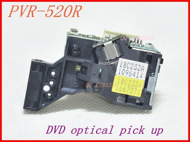 PVR-520R  (4)