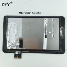 N070ice  gb1 ЖК дисплей панель экран сенсорный дигитайзер стекло
