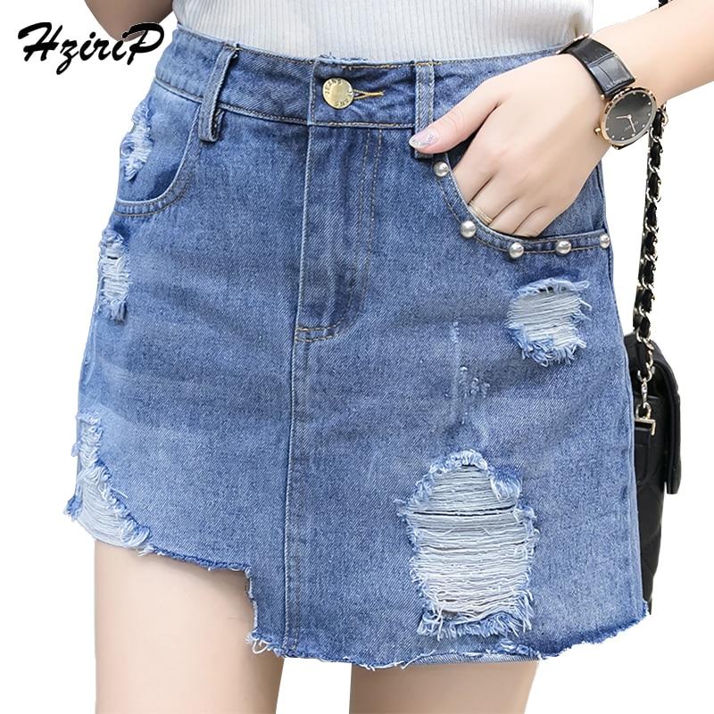 Blue Denim Skirt Fashion