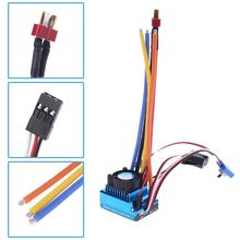 120A Waterproof Sensored Brushless Speed Controller ESC for RC Car Truck Crawler Y51E 120a bec speed controller for r c helicopter brushless motor