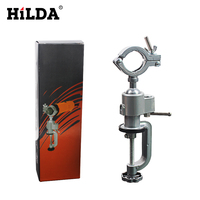 HILDA 360 Degrees Aluminum Alloy Bench Vise Multi Function Electric Grinder Holder Electric Drill Fixed Stents