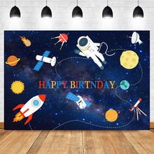 NeoBack Astronaut Theme Background Photography Child Kids Birthday Party Decor Banner Backdrops