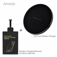Amstar Fast Qi Wireless Charger 10W Quick Wireless Phone Charger TI Chip Wireless Charger Receive For