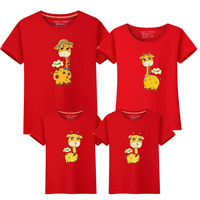 The Spring Festival Summer Wear New Pattern Parenting Family Outfit Class Uniform Time Giraffe T Pity