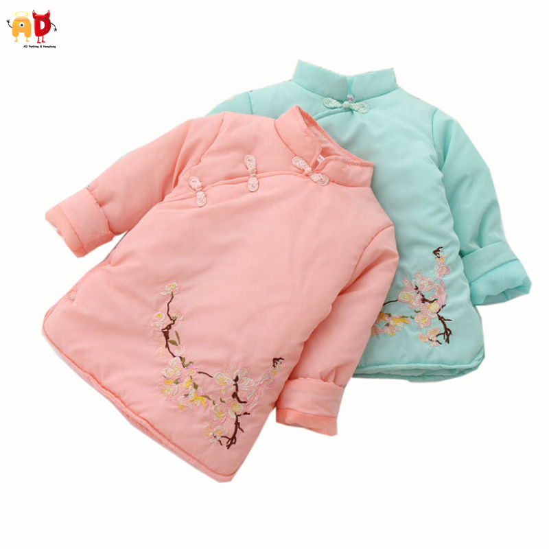 AD Chinese Style Cotton Stuff Winter Dress for Girls Warm Kids New Year Wear Children's Clothes Embroidery Flowers Classical a three dimensional embroidery of flowers trees and fruits chinese embroidery handmade art design book