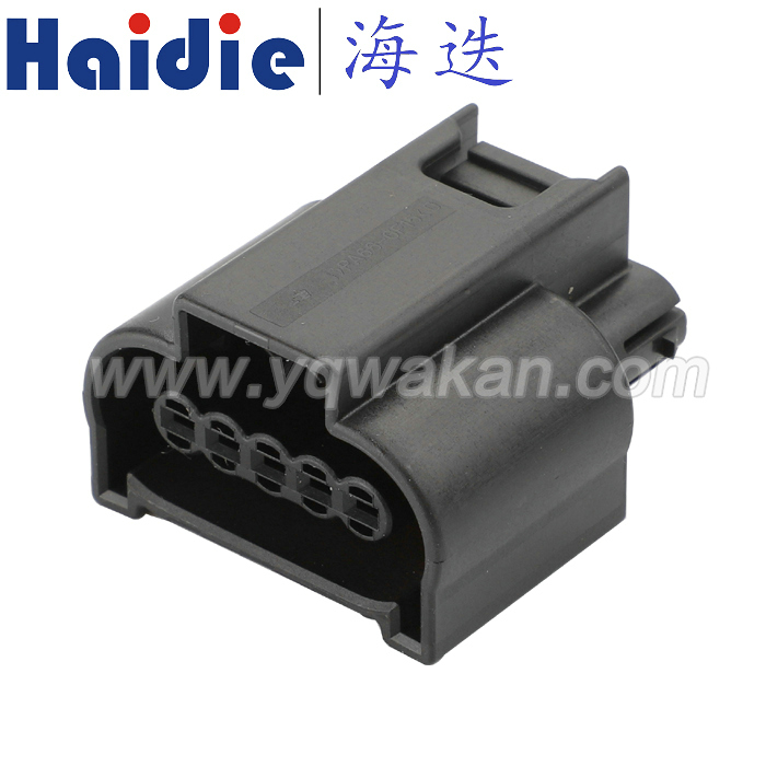 Free Shipping 5sets 5pin Auto Electri    Harness  Plug Cable Connector 1897208-1