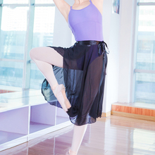 dance skirt wrap chiffon long skirt lyrical skirt ballet women dance dress Ballet Dance Skirt Adult ballet tutu