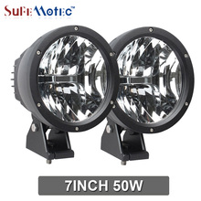 SUFEMOTEC 2PCS 7INCH 50W LED DRIVING LIGHT SPOT FOG LAMP FOR OFFROAD MACHINERY 4WD ATV SUV USE 4X4 TRUCK BOAT MINE VEHICLE 12V