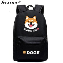 купить Cute Dog Printing Backpack School Bag Cartoon Anime Shiba Inu Student Mochila Book Bag For Boy Girls Laptop Travel Bagpack Black дешево