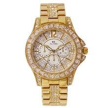 Nova moda de luxo Strass relógios presentes do partido presentes de aniversário das mulheres high-end fabricante de atacado de venda direta