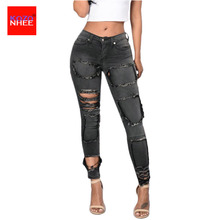Holes Stretch Black Ripped Jeans For Women With High Waist Elastic Ripped Jeans Skinny Ela Slim Trousers For Women's Torn Jeans