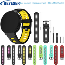 Sports Silicone Watch Strap for Garmin Forerunner 220 230 235 630 620 735XT Band For 735 WatchBand