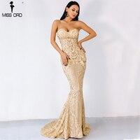 Missord 2017 Sexy Elegant Christmas Off Shoulder Glitter Backless Geometry Female Floor Length Party Dress FT8911