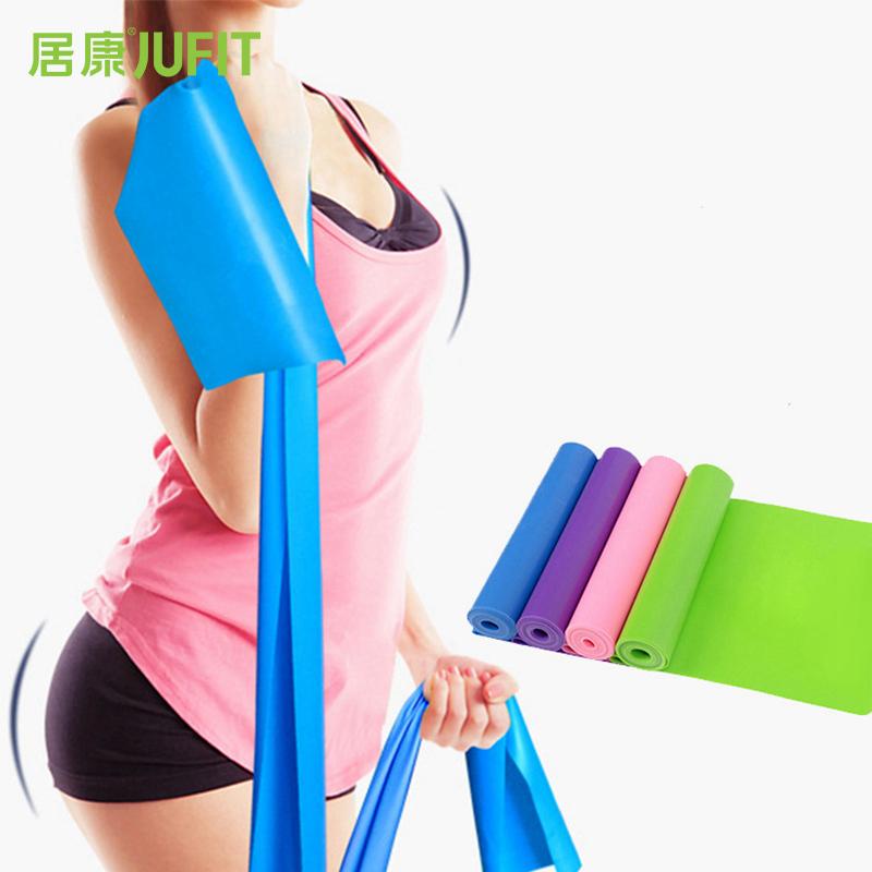 JUFIT Natural Emulsion Yoga Belt Women\'s Exercise Resistance Belt Stretch Belt Fitness Elastic Band