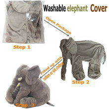 55cm elephant Skin plush toy cover stuffed animal skin cover washable plush cover baby appease sleep pillow kids Pillow Clam