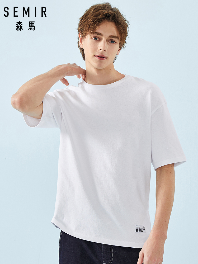 SEMIR Mens Short Sleeve T-shirt Men's O-Neck T-shirt Tees Top Classic Essential T-shirts For Men Fashion Summer Clothes Clothing