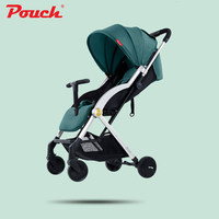 Pouch A22 Light weight stroller Pushchair, Portable Baby Buggy with Canopy Hood Storage Basket Kinderwagen